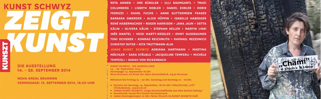 Kunst-Schwyz-Ausstellung-2014.jpg